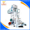 Biodegradable Plastic Bag Film Blower Extruding Machine