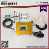 Dual Band 2G 3G 4G Mobile Signal Booster with Antenna