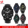 Vs-161 2017 Hot Fashion Brand Gt Silicone Men′s Sport Watch Quartz Analog Wrist Watches