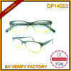 Op14003 New Model Optical Frame Eyeglass