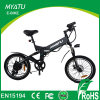 20 Inch Electric City Bike with Bafang Controller Built Into Motor Unit