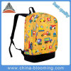 Students Yellow Kindergarten Children Kids Cartoon School Backpack Bag