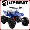 Upbeat 49cc ATV, 2 Stroke Mini ATV, Children ATV Quad Bike, 50cc ATV, Pull Starter