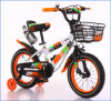 Kids Toy Bike/Bicycle with Basket (NB-017)