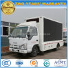 Isuzu 4*2 Mobile Advertising Truck 5 Tons LED Display Vehicle