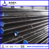 High Quaity Carbon Seamless Steel Pipe