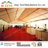 Large Exhibition Tent