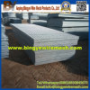 Hot Dipped Galvanized Steel Grating Manufacturer From Bingye