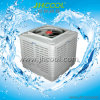 Top Discharge Air Conditioning (JH25AP-31T3)