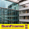 Aluminium Glazing Curtain Wall System
