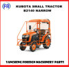 Kubota Small Tractor N2140 Narrow