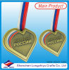 Heart Shape Brass Trophies and Medal Sports