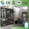 SGS Automatic Water Bottling Plant (QGF)