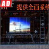 Easy Installation Glass LED Screen for Rental Business Transparent LED Display Panel