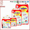 China Wholesale Colored Softtextile Sleepy Baby Diaper