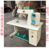 Automatic Hot Air PVC/PE Straps Pressing for Waterproof Seam Sealing Welding Machine