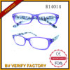 0.50 Bifocal Adjustable Reading Glasses R14014