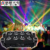 Party Light 8X10W RGBW 4in1 LED Moving Head Spider LED Night Light