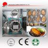 CE Approved Electric Hot Water Retort (LGB-700*1200)