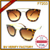 F7203 Latest Launched High Quality Vintage Fashion Sunglass