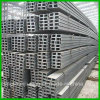 Hot Sale Q345 Carbon Steel U Channel in Stock
