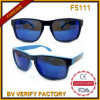 F5111 Cat3 UV400 Polaroid Prius Sports CE Sunglasses