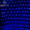 2m Width Blue Light LED Net Light with 8-Mode