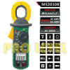 High Sensitivity AC Leakage Clamp Meter (MS2010B)