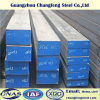 Hot Rolled Plastic Mold Steel Plate Nak80/P21 Customised Steel Product