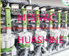 Huashine Asrs Agv EMS Rgv Is Specialized in Textile Equipment, Glass Kiln Wire-Drawing Products, Intelligent Modification and Upgrading of Spraying Fabric