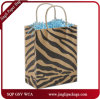 The Wild Side Shoppers Promotional Fashion Custom Skirt Shopping Paper Bag