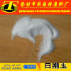 Aluminium Oxide White F24 Used for Sandblasting