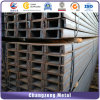 Q345 Hot Rolled C Stud Steel Channel (CZ-C92)