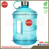 1 Gallon Big Water Bottle with Handle (SD-6004)