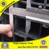 BS1387 Black Shs Steel Tube with Anti-Rust Oil Covered