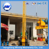Long Screw Auger Bore Pile Drilling Machine (Manufacturer)