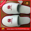 Comfortable 100% Cotton Velour Hotel Slippers for Adult