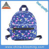 Lovely Kids Canvas Small Backpack Back to School Bag
