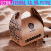Food Grade Kraft Paper Cake Box Packaging with PVC Window