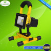 Hot Sales 2015 New Design Rechargeable LED Light