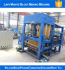 Concrete Hollow Blocks Making Machine