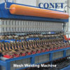 2017 New Fully Automatic Wire Mesh Machine with Ce Certificate