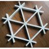 Best-Quality Aluminum Grille False Ceiling