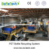 New Powerful Pet Recycling Equipments