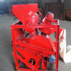 Oil Seeds Sheller Small Peanut Shelling Machine