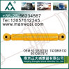 Shock Absorber 5010630748 7420865132 5010557974 for Renault Truck Shock Absorber