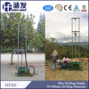 Hf80 High Efficiency Small Portable Water Well Drilling Rig