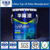 Hualong Pure Natural Algae Purify Formaldehyde Interior Wall Emulsion Paint