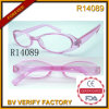 New Products Pink Reading Glasses (R14089)