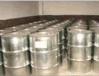 Ethylene Glycol Monobutyl Ether Acetate (BAC) Acetate-Type Solvent 99.5%